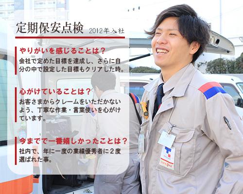 ライフバル 東京 ガス 東京ガスライフバルのリフォームの口コミ・評判